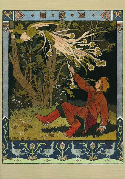Illustration of Firebird, by Ivan Bilibin.