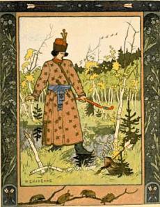 Illustration of frog princess by Ivan Bilibin.
