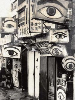 Photograph of hand-painted eye signs surrounding an eye clinic in 1960s Taiwain